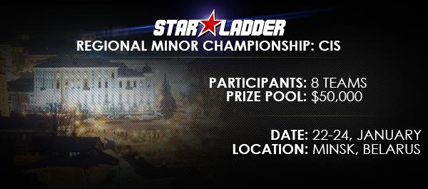 Анонсирован Minor Championship от Starladder`a