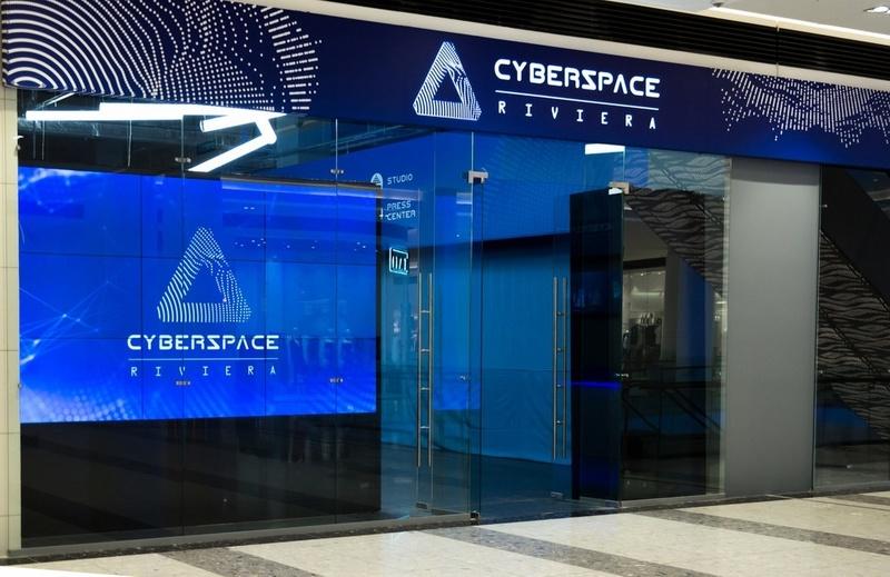 Ещё один киберспортивный комлпекс в Москве