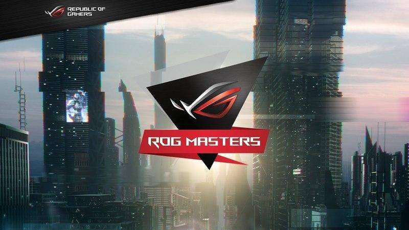 GoodJob прошли на ROG Masters 2017 EMEA, их соперники дисквалифицированы