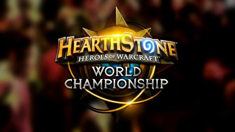 HearthStone World Championship 2017 [Репортаж]