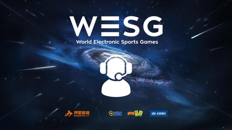Интервью с Minato и Rail'ом перед европейским финалом WESG