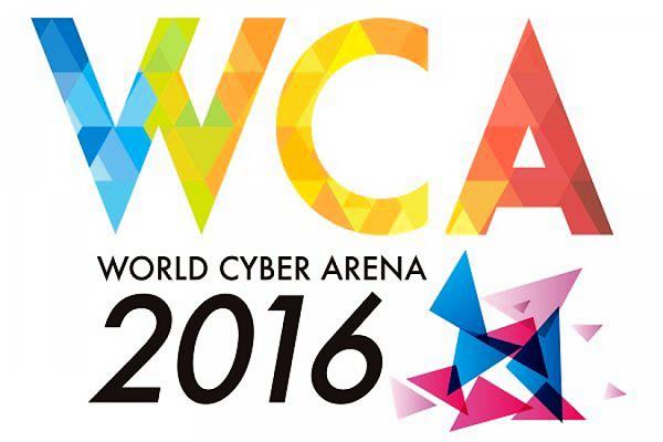 NewBee заработали приглашение на World Cyber Arena 2016 [DOTA 2]